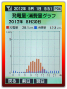 08300g.png