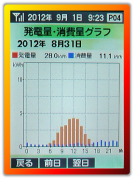 08310g.png