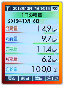20120717.png