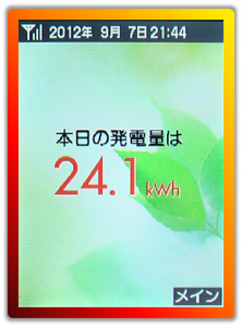 20120907.png