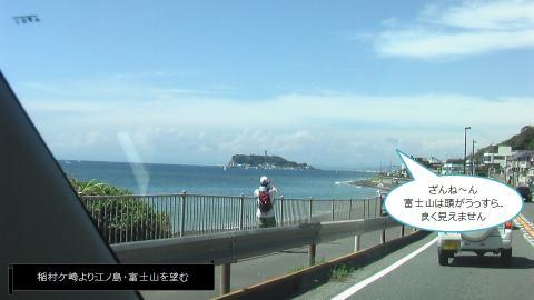 20120909_inamuragasaki-enoshima0.jpg