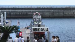 20120909_michinoeki-kaizoku.jpg