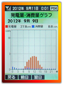 20120909g.png