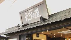 20120910_hakone-eva.jpg