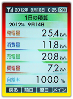 20120914.png