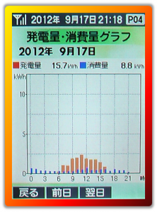 20120917g.png