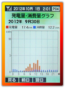 20120930g.png