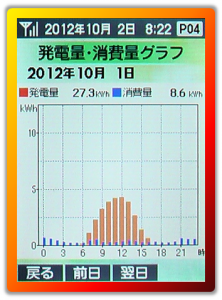 20121001g.png