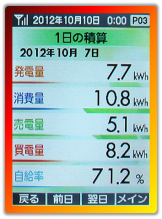 20121010_1.png