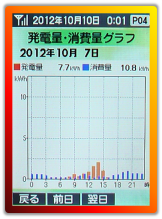 20121010_4.png