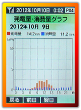 20121010_6.png