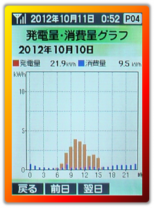 20121010s.png