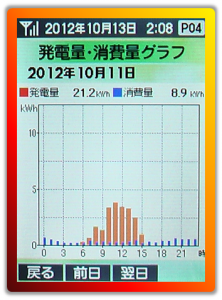 20121011g.png