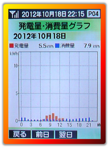 20121018g.png