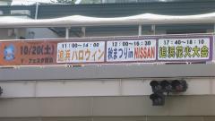 20121020_Oppama00.jpg