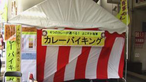 20121020_OppamaKaigunCurry.jpg