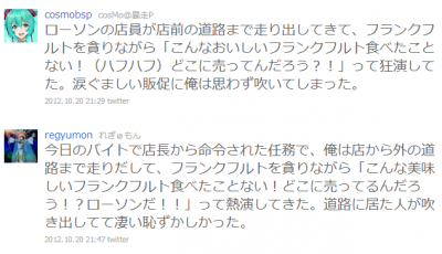 20121022-twitter.png