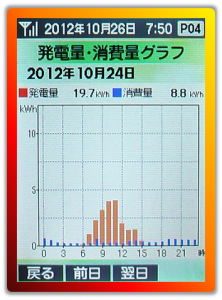 20121024g.png