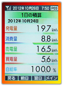 20121024.png