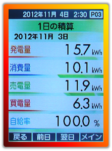 20121103.png