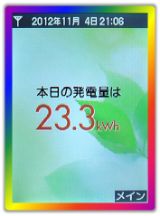 20121104_233.png