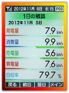 20121105.png