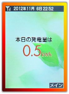 20121106-05.png