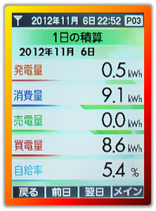 20121106.png