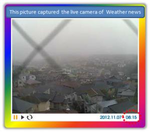 20121107WeatherNewsKiri1.png