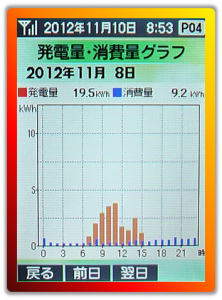 20121110_8.png