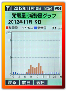 20121110_9.png