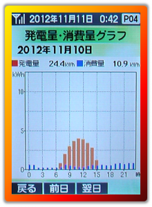 20121110g.png