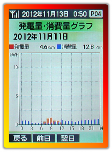 20121111g.png