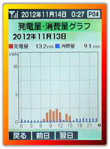 20121113g.png