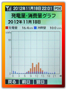 20121118g.png