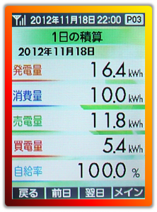 20121118.png