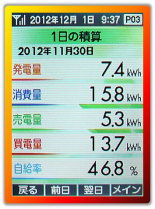 20121130_1.png