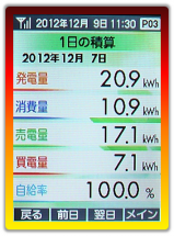 20121207.png