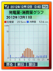 20121211_11g.png