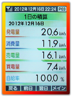 20121216.png