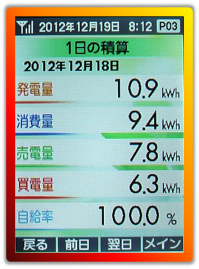 20121218.png
