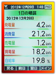 20121228.png