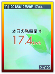20121229.png