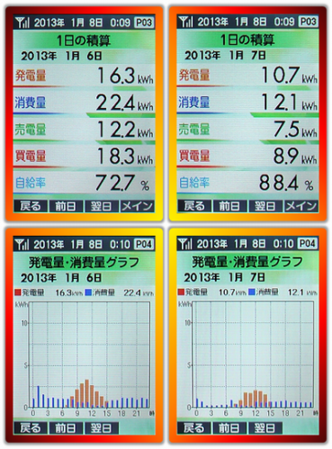 20130106-07.png
