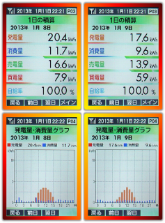20130108-09a.png