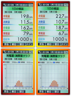 20130110-11a.png