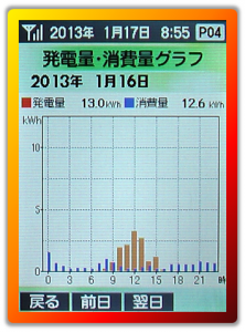 20130116g.png