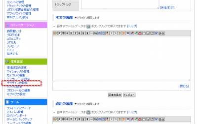 20130116rss1.png