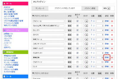 20130116rss2.png