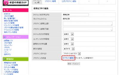 20130116rss3.png